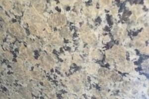 Photo #11: Granite, Marble, Quartz and Quartzite