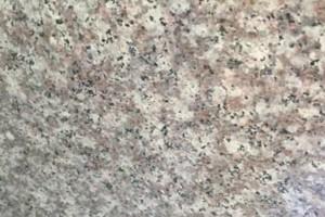 Photo #9: Granite, Marble, Quartz and Quartzite