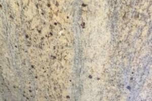 Photo #5: Granite, Marble, Quartz and Quartzite