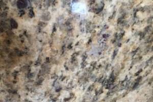 Photo #4: Granite, Marble, Quartz and Quartzite