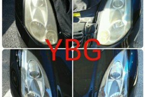Photo #3: YBG HEADLIGHT RESTORATION