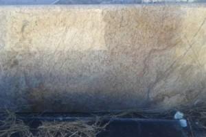 Photo #4: Ortiz granite countertops