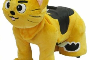 Photo #1: Electronic Animal Rides for Parties & Events