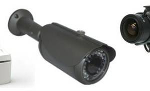 Photo #2: DEF DIGITAL SECURITY CAMERAS