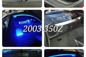 Photo #3: TF SUPREME SOUNDS - Car Audio Installation