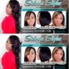 Logo Exclusive J Sabrina Stylez