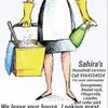 Logo Sahira Zapata