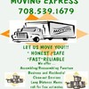 Logo MOVING EXPRESS