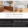 Logo J & N Movers LLC