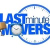 Logo Last Minute Movers