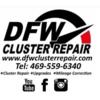 Logo DFW Cluster Repair