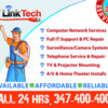 Logo Network, Telephone, Fax, Surveillance & Audio/Visual Service
