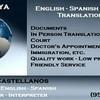 Logo ENGLISH SPANISH TRANSLATION AGENCY FRIENDLY SERVICE, LOWER PRICES