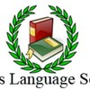 Logo Perkins Language Services