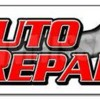 Logo Domestic and Foreign One Stop Auto Repair