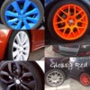 Logo Plasti dip your rims any color you want