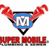 Logo SUPER 'X' PLUMBING AND COMMERCIAL GRADE SEWER...