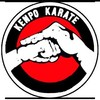 Logo Do you wanna learn Kenpo Karate?!