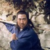 Logo Wing Chun Gungfu/Kungfu Lessons