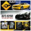 Logo Auto Repair. Barbarian Cycle & Auto