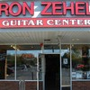 Logo GUITAR, BASS AND DRUM LESSONS / on Zehel Guitar Center