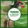 Logo Sprinkler Installation & Repairs