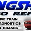Logo Slingshot Auto Repair