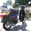 Logo Moped Goped Scooter Performance and Repair