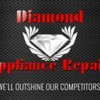 Logo Diamond Appliance Repair Service