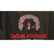 Balloon Ertainment