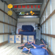 Photo #4: Namaste Labor Moving