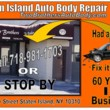 Staten Island Collision Repair Two Brothers Auto Body