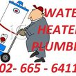 Photo #1: GAS OR ELECTRIC WATER HEATER