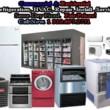 Photo #1: Discount Refrigeration Repair Expert Commercial, Fridge/Freezer Repair