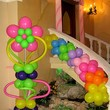 Photo #1: Party decoration