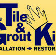 Photo #1: The Tile & Grout King