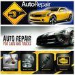 Auto Repair. Barbarian Cycle & Auto