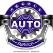 EAGLE AUTO SERVICE! LOW PRICES! BRAKES, SHOCKS AND MORE!