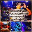 El Invencible DJ Omar