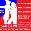 Photo #3: Professional Interior, Exterior, and Cabinet Painting